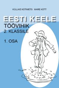 Eesti keele töövihik 2 klass