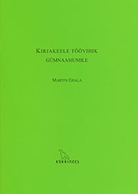 Eesti kirjakeele töövihik