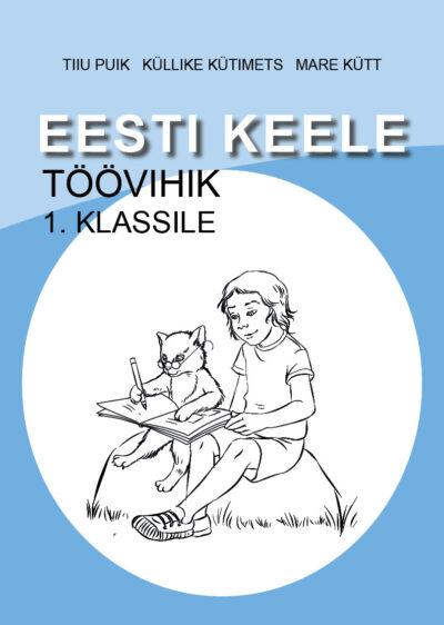 Eesti keele töövihik 1. klassile