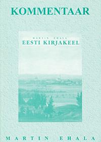 Eesti kirjakeel (õpetajaraamat)
