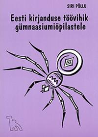Eesti kirjanduse töövihik gümnaasiumiõpilastele