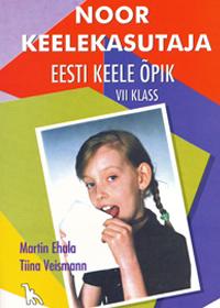 Noor keelekasutaja: 7. kl eesti keele õpik
