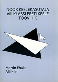 Noor keelekasutaja II: 8. kl eesti keele töövihik