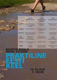 Praktiline eesti keel 10. klass, vihik 1