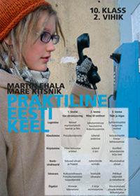 Praktiline eesti keel 10. klass, vihik 2