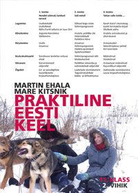 Praktiline eesti keel 11. klass, vihik 2