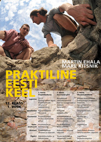Praktiline eesti keel 12. klass, vihik 1