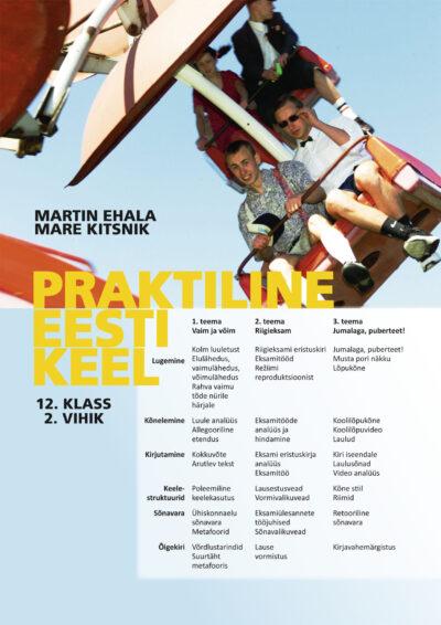 Praktiline eesti keel 12. klass, vihik 2