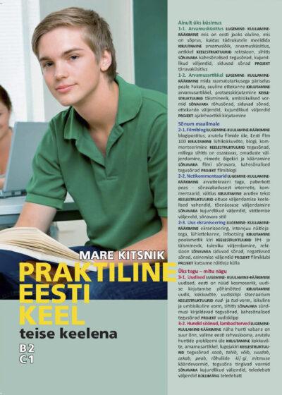 Praktiline eesti keel teise keelena B2, C1